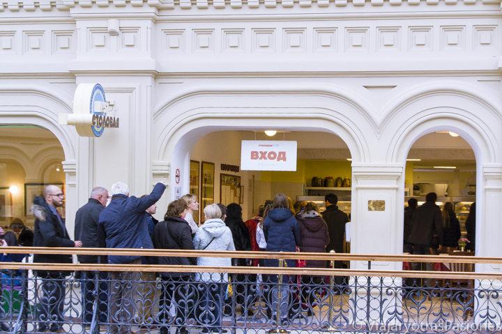 Cola en famoso restaurante Stolovaya 75 en los grandes almaceces GUM en Moscú, Rusia