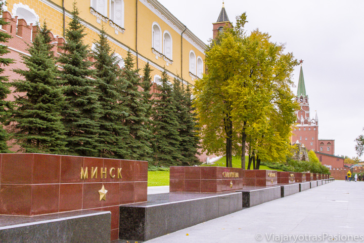 Homenaje a los soldados caídos en qué ver en Moscú, Rusia