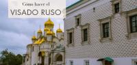 Cómo tramitar el visado para Rusia